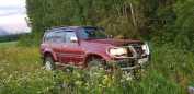 Toyota Land Cruiser, 1992 год, 700 000 руб.