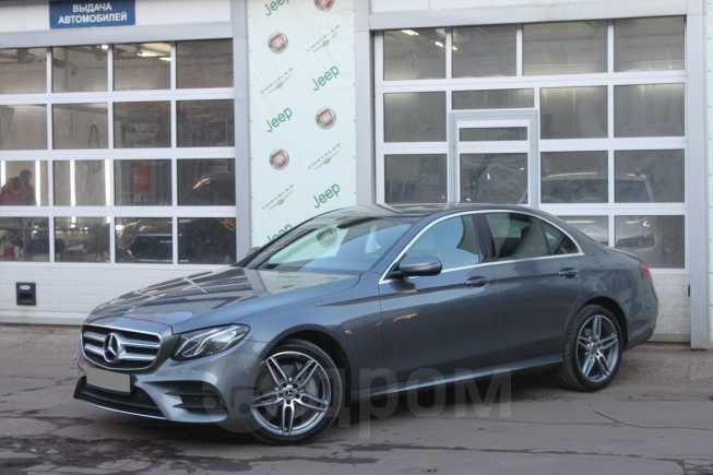Mercedes-Benz E-Class, 2019 год, 2 699 000 руб.