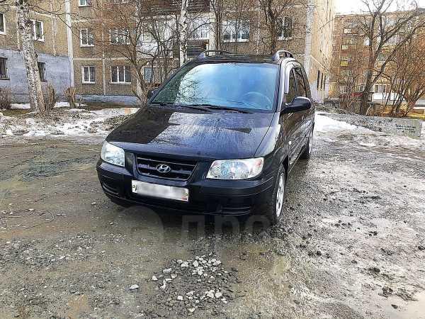 Hyundai Matrix, 2004 год, 238 000 руб.