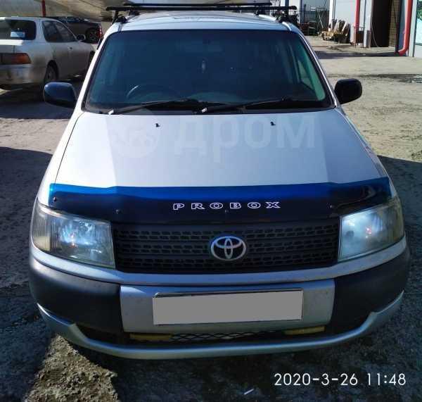 Toyota Probox, 2007 год, 370 000 руб.
