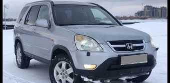 Казань CR-V 2003