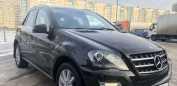 Mercedes-Benz M-Class, 2011 год, 1 300 000 руб.