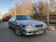 Москва Mark II 1998