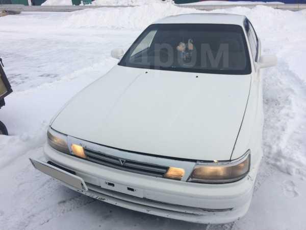 Toyota Vista, 1993 год, 120 000 руб.