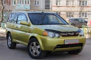 Нижний Новгород Honda HR-V 1999