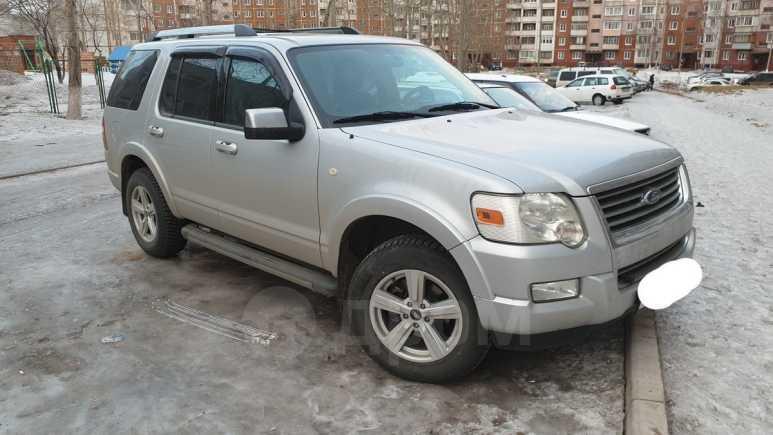 Ford Explorer, 2008 год, 850 000 руб.