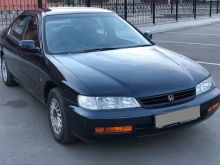 Абакан Honda Accord 1996