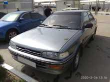 Севастополь Corolla 1990