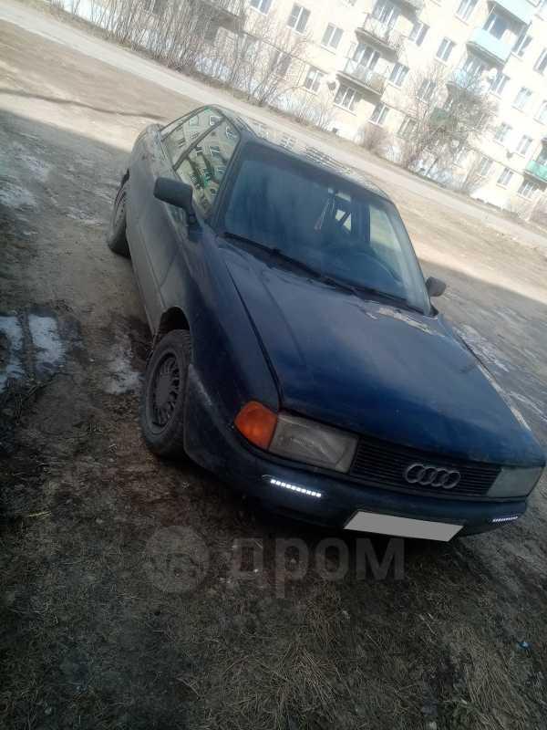 Audi 80, 1990 год, 45 000 руб.