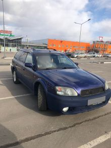 Зеленоград Outback 2000
