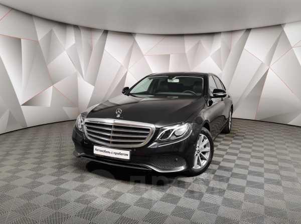 Mercedes-Benz E-Class, 2018 год, 2 005 500 руб.