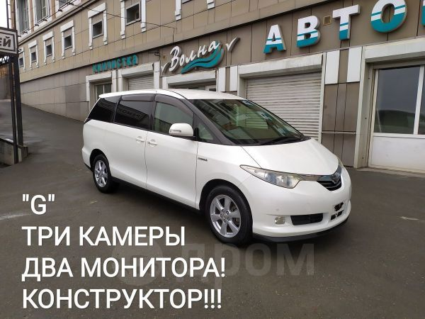 Toyota Estima, 2007 год, 310 000 руб.