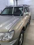 Toyota Land Cruiser, 2005 год, 1 289 000 руб.