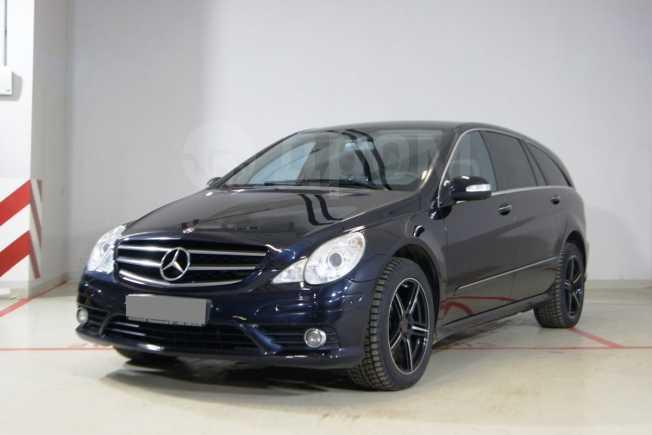 Mercedes-Benz R-Class, 2009 год, 690 000 руб.