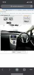 Toyota Prius, 2013 год, 809 000 руб.