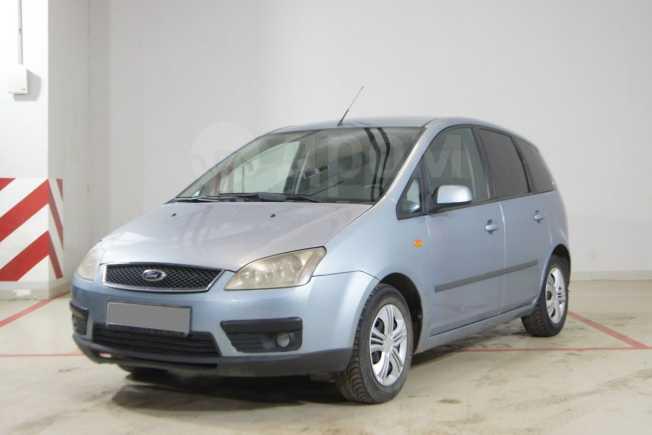 Ford C-MAX, 2004 год, 210 000 руб.