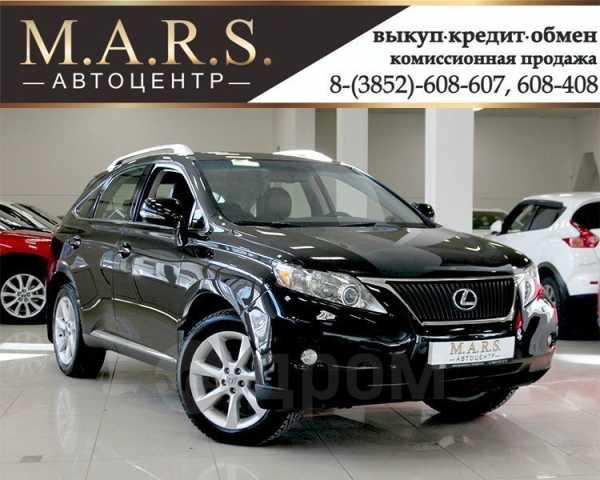 Lexus RX270, 2011 год, 1 387 000 руб.