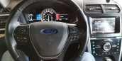 Ford Explorer, 2013 год, 1 475 000 руб.