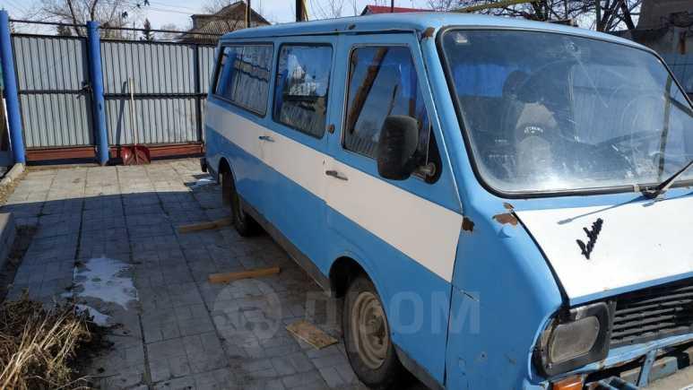 Прочие авто Россия и СНГ, 1987 год, 45 000 руб.