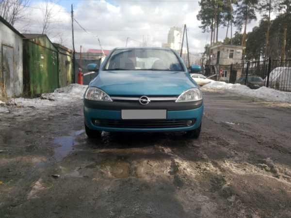 Opel Corsa, 2003 год, 180 000 руб.