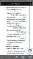 Лада 2105, 2005 год, 120 000 руб.