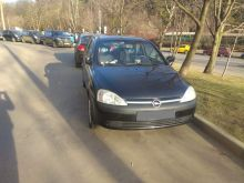 Москва Corsa 2003