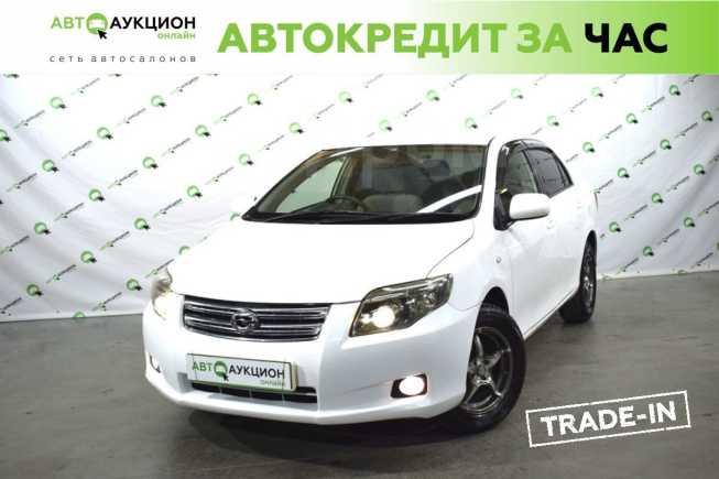 Toyota Corolla Axio, 2008 год, 426 000 руб.