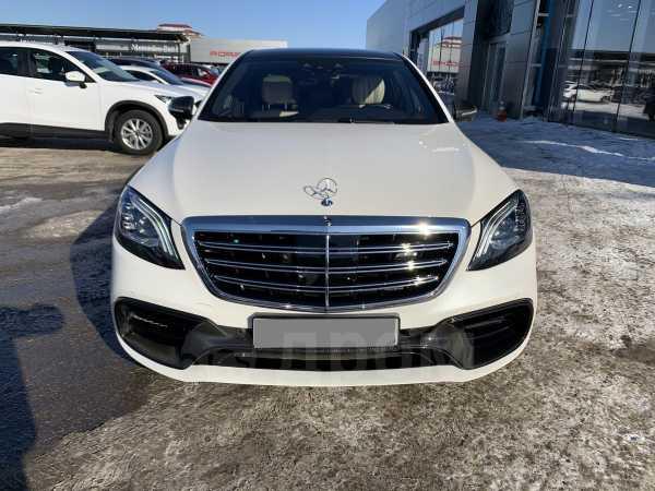 Mercedes-Benz S-Class, 2018 год, 10 500 000 руб.