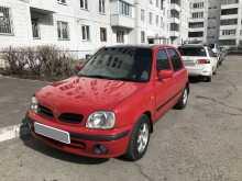 Барнаул March 2001