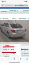 Toyota Allion, 2009 год, 730 000 руб.