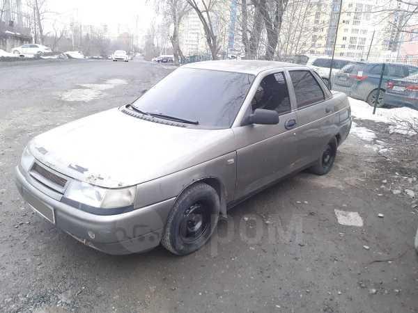 Лада 2110, 2001 год, 29 000 руб.