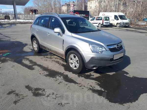 Opel Antara, 2007 год, 475 000 руб.