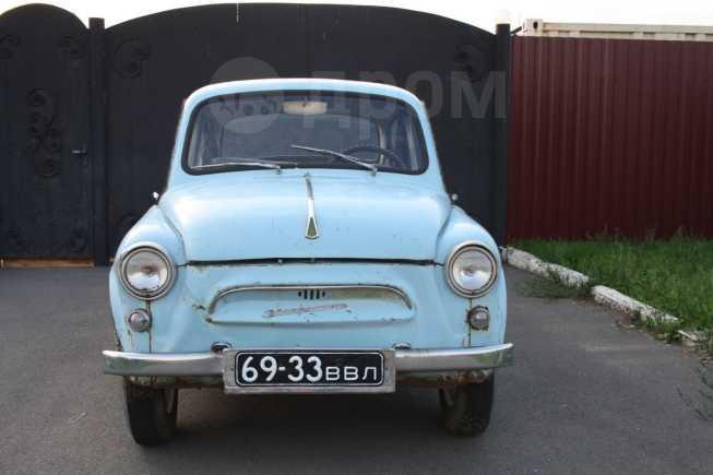 ЗАЗ Запорожец, 1964 год, 90 000 руб.