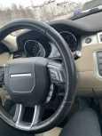 Land Rover Range Rover Evoque, 2015 год, 1 700 000 руб.
