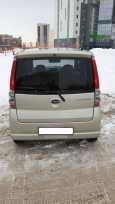 Subaru Stella, 2008 год, 248 000 руб.