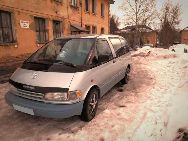 Toyota Previa, 1994 год, 290 000 руб.