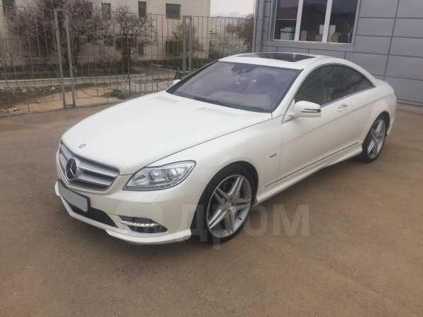 Mercedes-Benz CL-Class, 2012 год, 2 200 000 руб.