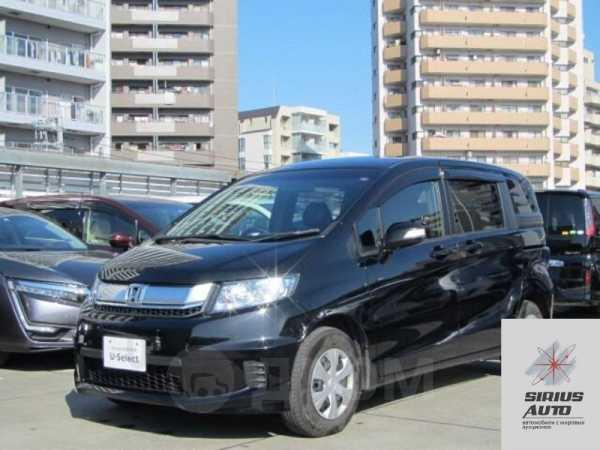 Honda Freed, 2015 год, 630 000 руб.