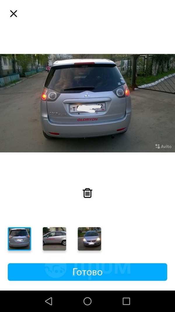 Mitsubishi Colt Plus, 2008 год, 350 000 руб.