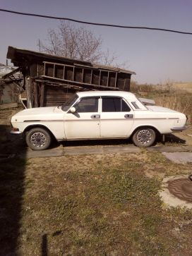 Армавир 24 Волга 1992