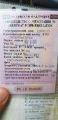 Лада 21099, 1998 год, 47 000 руб.