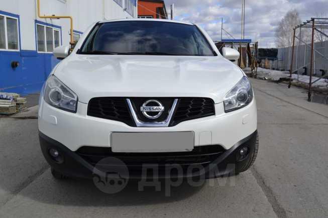 Nissan Qashqai, 2013 год, 675 000 руб.