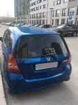 Honda Jazz, 2008 год, 339 000 руб.