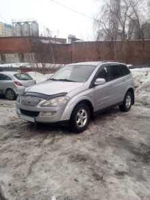 Томск Kyron 2008