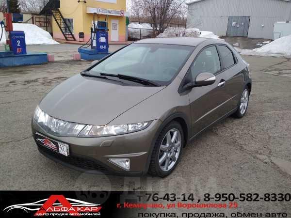 Honda Civic, 2008 год, 419 000 руб.