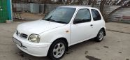 Nissan March, 1997 год, 95 000 руб.