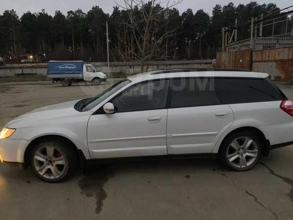 Subaru Outback, 2007 год, 653 000 руб.