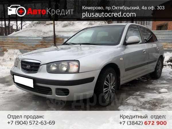 Hyundai Elantra, 2003 год, 239 000 руб.