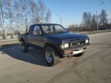 Москва Datsun 1989