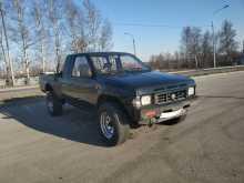 Москва Nissan Datsun 1989